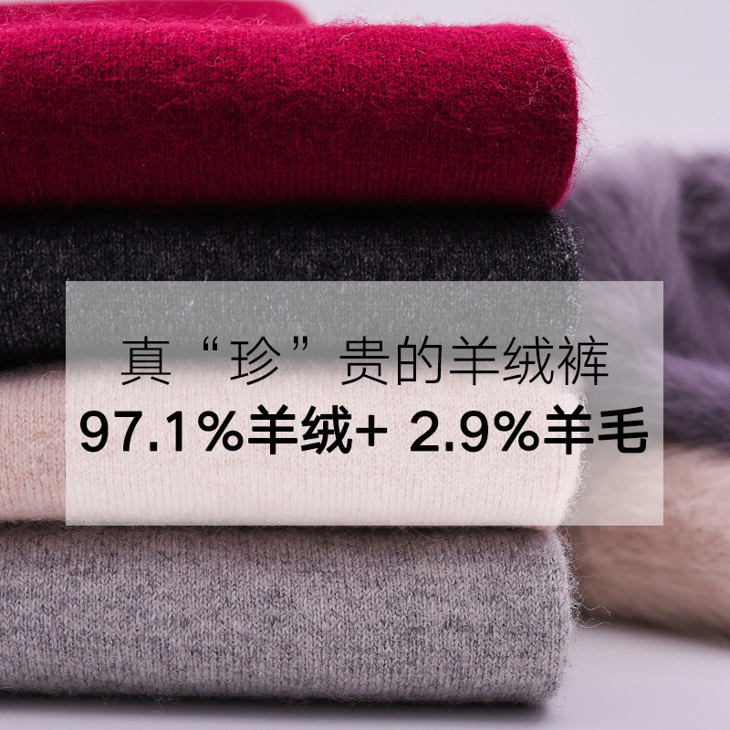 Warm pants 165(M)170(L)175(XL)180(XXL)185(XXXL) Nylon Song Zhe lovers keep warm trousers Solid color High waist Medium thickness SY181301 Cashmere double-deck middle age luxurious No plush wool More than 95% Cashmere (cashmere) 97.1% wool 2.9% Autumn of 2018 No patch Pure e-commerce (online only)