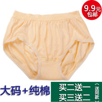 underpants female Light pink red Khaki black apricot Average size With summer 500 cotton Briefs middle-waisted Simplicity Solid color middle age More than 95% Cotton fabric shape BD3001
