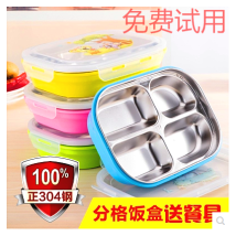 Lunch box / heat preservation bucket / heat preservation pan T0010 Metal Chinese Mainland 1st floor Self made pictures 1.6L