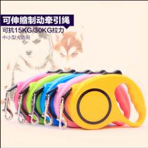 Household traction belt nylon Dog Scalable random 3 M 5 m