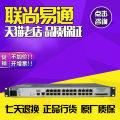 ADSL modem / broadband cat