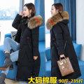 Cotton padded clothes Black, off white, black 26, Burgundy 26, black Parker 003, khaki Pak 003, Burgundy 003 XL [120-135 kg], XXL [135-150 Jin], 3XL [150-165 Jin], 4XL [165-180 Jin], 5xl180-195 Jin], l [105-120 Jin] Winter 2020 Love only Medium length Long sleeves thickening zipper commute Hood
