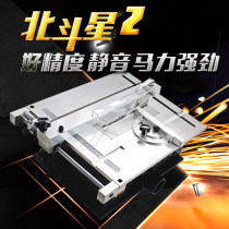 Table saw Other / other alternating current Deposit six thousand six hundred and two Chinese Mainland 1 year