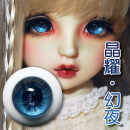 BJD doll zone Eyes 1/3 Over 14 years old goods in stock Product a 18mm 16mm 14mm 12mm SALAFINA