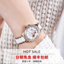 Wristwatch Synthetic sapphire crystal ceramics Stainless steel 32.5mm Quanguolianbao Sollen / Solon Female domestic 3ATM 12mm fashion Circular Pointer