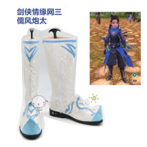 Cosplay accessories Shoes/boots Customized Pepsi spirit Game characters Tailored