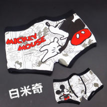 """underpants male Buy 2 free cotton socks, a pair of L """"independent box"""" XL """"independent box"""" s """"independent box"""" 100% feel 1 cotton boxer middle-waisted"""