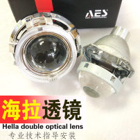 Xenon lamp for motorcycle Chinese Mainland stone balustrade Light bulb: Set meal with five Angel Shakers (35W) Hella 5