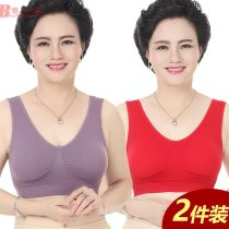 Bras 4XLSMLXLXXLXXXL Fixed shoulder strap No buckle Wireless  Full cup Vest style Bashang people Middle aged women motion Thin mould cup Sponge mat Solid color motion One hundred and seventy summer Bashang family 170 Autumn and winter 2017