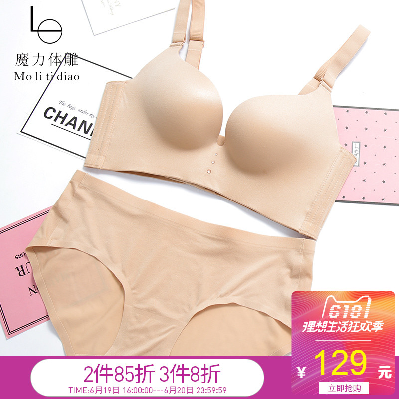 Bra Set  70A+M70B+M70C+M75A+M75B+M75C+L80A+L80B+L80C+XL85A+XL85B+XL85C+XL Complexion silver grey bean paste red black Aidai Wireless  boxer Detachable shoulder strap middle-waisted 3/4 Simplicity U-shaped Rear four row buckle Upper support Young women No insert Solid color Glossy surface summer
