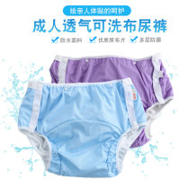 Cloth diaper Other / other Cloth urine pants (men's blue) cloth urine pants (men's yellow) cloth urine pants (women's blue) cloth urine pants (women's yellow) side opening cloth urine pants (blue) side opening cloth urine pants (yellow) side opening cloth urine pants (purple) M L XL 2 years old