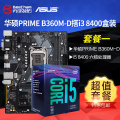 CPU Intel / Intel 3.4GHz brand new Original package 14nm intel LGA 1151 Official standard CPU i5 motherboard package Intel / Intel CPU i5 motherboard Intel Package 1 package 2 package 3 package 4 package 5 package 6 package 7 package 8