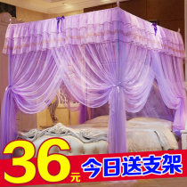 Mosquito net Mianyi 3 doors Palace mosquito net 1.0m (3.3 feet) bed 1.2m (4 feet) bed 1.5m (5 feet) bed 1.8m (6 feet) bed 2.0m (6.6 feet) bed 1.8 * 2.2m bed currency stainless steel