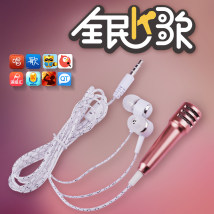 Microphone / microphone mobile phone Capacitive Two Collar clip Second generation microphone - Sapphire second generation microphone - Rose Red second generation microphone - Rose Gold second generation microphone - elegant silver second generation microphone - plastic version External power supply