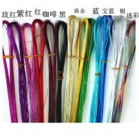 Handmade tools / colored paper / accessories Xiao Ba La Zi 5 years old 6 years old 7 years old 8 years old 9 years old 10 years old 11 years old 12 years old 13 years old 14 years old above 14 years old Color iron wire random special needs message color flower stem dry flower art iron wire