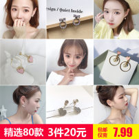 Earrings Alloy / silver / gold 10-19.99 yuan The mango tree brand new female Japan and South Korea goods in stock Fresh out of the oven Not inlaid other