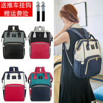 Mummy Bag Lucky monkey Black with big red, rice white with big red, dark green with dark blue, light gray with black, rice white with dark blue Bottle bag tissue bag dry wet separation bag kettle Bag Diaper Replacement Pad Bag Diaper Bag complementary food bag knapsack large A1002 Single bag yes