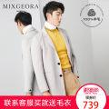 woolen coat Beige 180/2XL Fashion City Mix Geora MG-1800026 Wool 100% Woolen cloth Autumn of 2018 Pure e-commerce (online only)