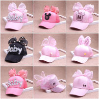 Hat Average size [children's] 2-8 years old 48-53cm [over 8 years old and adults] 54-58cm neutral peaked cap dome leisure time Other / other Big eaves