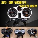 Motorcycle instrument Yongxing HJ125K/HJ125-7