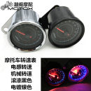 Motorcycle instrument Mechanical speed (black) inductive speed (black) inductive speed (electroplating) mechanical speed (electroplating) orange red rose red wine red black pink Odometer tachometer others