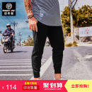 Casual pants Spinner Penny Pei Youth fashion Light green Thirty-four routine Micro bomb X8021 Cotton 98.5% polyurethane elastic fiber (spandex) 1.5% other Summer of 2018 Pure e-commerce (online only)