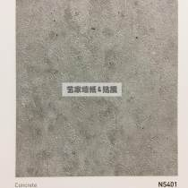Ceramic tile / glass paste Others large Zhang Geometric pattern Price of ns401 ns402 ns403 greater than 61 square meters BODAQ NS The American village