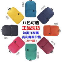 Backpack Xiaomi / Xiaomi Bright blue dark red pink orange mint green black yellow dark blue For men and women Xiaomi colorful Backpack General camping / hiking other other