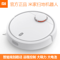 sweeping machine Xiaomi / Xiaomi 0.42L 9.6cm 5200mAh Floor sweeping robot Planning style Sweeping suction yes Mechanical + electronic double layer protection Yes Xiaomi house sweeping robot nothing 150m ^ 2 and above Yes Xiaomi / Xiaomi house sweeping robot nothing Mobile remote control