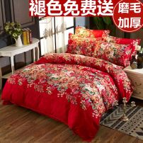 Bedding Set / four piece set / multi piece set Sixty Echen 4 pieces Plant flowers cotton 133x72 1.5m (5 ft) bed 1.8 m (6 ft) bed 2.0 m (6.6 ft) bed