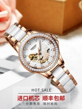 Wristwatch Synthetic sapphire crystal ceramics Stainless steel 32.5mm Quanguolianbao Dihong Female Mechanical movement - automatic mechanical movement domestic 5ATM 11mm Mei Jin Bai Mian import movement gold Bai Mian import movement natural white Mian import movement fashion Circular Pointer ceramics