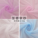 Fabric / fabric / handmade DIY fabric Netting Simplicity - white (1m) romance - Pink (1m) elegance - Purple (1m) indifference - Beige (1m) sky - Blue (1m) brilliant green (1m) dark green (1m) 1m = 1 piece = 1m long and 2m wide Loose shear rice Solid color printing and dyeing bedding article