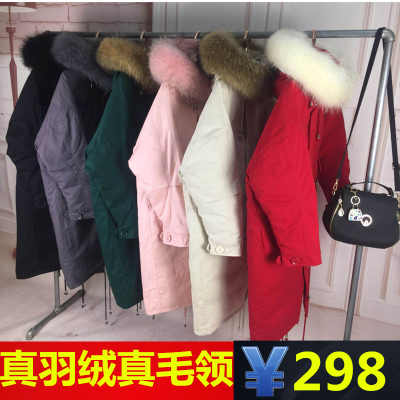 Down Jackets Autumn of 2018 Other / other Average size White duck down 90% Medium length Long sleeves thickening zipper Hood Sweet routine Straight cylinder Solid color 250g (including) - 300g (excluding) 25-29 years old 91% (inclusive) - 95% (inclusive)