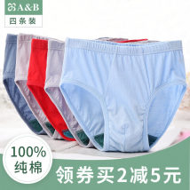 underpants male LXLXXLXXXL A&B 4 cotton Briefs High waist Simplicity Solid color middle age More than 95% Cotton fabric Antibacterial 0922 / 2911 multi pack Autumn and winter 2017 Cotton 100% Polyacrylonitrile fiber (acrylic fiber) 60% cotton 40% Antibacterial cloth