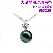 Neckwear Seawater pearl Pendants Black Pearl Pendant pearl word