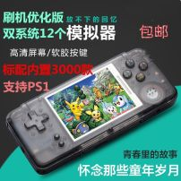 Game console / PSP / NDSL Cool kid Chinese Mainland Standard configuration of single machine Rs97 original 16g 300 game red rs97 original 48g rs97 brush version 32g rs15 double version x9 white 2000 rs97 brush version 48g rs97 original 4G 300 game black x9 black 2000 300 game white Cool kids rs-2a