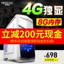 DIY compatible computer X5570 Не поддерживается Intel X58 ATX изящный R7 350 4GB 120GB 500GB INTEL XEON Твердотельный накопитель (SSD) 300W С воздушным охлаждением Нет оптического привода Пакет 1 Пакет 2 Пакет 3 Пакет 4 Пакет 5 Пакет 6 ATX GDDR5 GW / Guangwei Kingspec / Jin Shengwei Шесть основных
