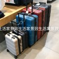suitcase Other / other China two thousand For men and women Beige light grey black Navy 62L, about 25 inches
