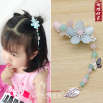 Other DIY accessories Other accessories other RMB 1.00-9.99 brand new Fresh out of the oven Butterfly control home