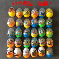 Box egg Jujia goods in stock Over 3 years old 50, 100 per pack Chinese Mainland