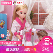 Doll / accessories Ordinary doll 5 years old 6 years old 7 years old 8 years old 9 years old 10 years old 11 years old 12 years old 13 years old 14 years old above 14 years old Toys / legel China 25cm (including DOLL + clothes + doll stand) H-36A a doll Life pvc  Yes H36A—2 Effective