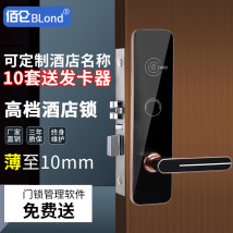 Electronic door lock Direct current Magnetic card lock inductive lock IC card lock kirsite Rose gold and silver Blond / Bailun 8001Y off-line