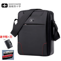 Men's bag The single shoulder bag nylon Swiss Army knife New style - free multi-function knife + card bag new style - free pencil bag brand new leisure time Business / OL zipper soft Small yes Pocket computer pocket zipper ID Solid color Yes Single root youth Horizontal square polyester fiber Sewing