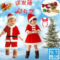 Children's performance clothes Men's and women's neutral 80cm (customized) 90cm 100cm 110cm 120cm 130cm 140cm 150cm 160cm