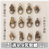 buckle Alloy / silver / gold RMB 1.00-9.99 1 9 5 10 7 12 4 3 6 8 11 2 brand new DIY hardware