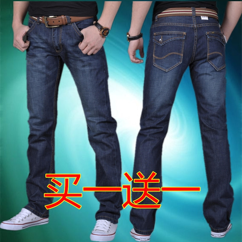 Jeans Youth fashion Others 28 29 30 31 32 33 34 36 38 35 40 42 Dark blue blue black dark blue 858 black blue 620 light blue 2000 blue dark blue black