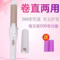 Curler / straightener Plug in type 25W (inclusive) - 39W (inclusive) Chinese Mainland Other / other F9F Tourmaline ceramic Two in one roll / straight hair Less than 1 minute Dry wet dual purpose 16mm-20mm 1 paragraph Does not support intelligence Shop warranty