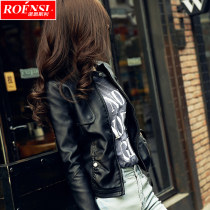 leather clothing Fall of 2018 Cotton Black SMLXLXXL Roensl / northley Short paragraph Self-cultivation Long sleeve zipper Commuting Standing collar conventional Washed leather 16B5021H pocket 25-29 years old PU Pure electricity supplier (only online sales)