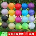 lantern other paper No light Pan Tong marry 20cm (inclusive) - 50cm (inclusive) 260 G Ten