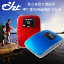 Other fishing supplies YZR / yuzhirui Forty China Under 50 yuan Huike H2 Huike H3 Huike H5 Huike H6 Risheng battery oxygen pump go fishing Summer 2017 YZR yes
